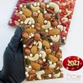 roasted-nuts-rich-chocolate-bar-new-year-special.jpg