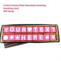 custom-SMS-chocolates-pink-2-lines.jpg