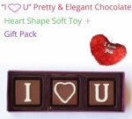 Simple & Elegant Chocolate - Valentine Spl with Heart Toy