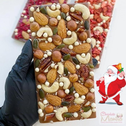 roasted-nuts-rich-chocolate-bar-christmas-special.jpg