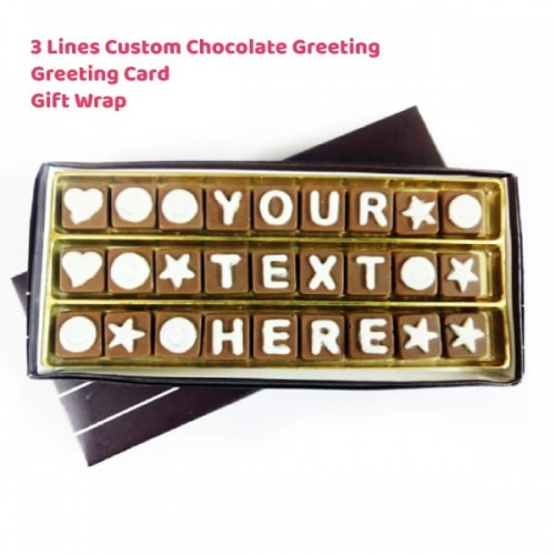 custom-SMS-chocolates-3-lines.jpg
